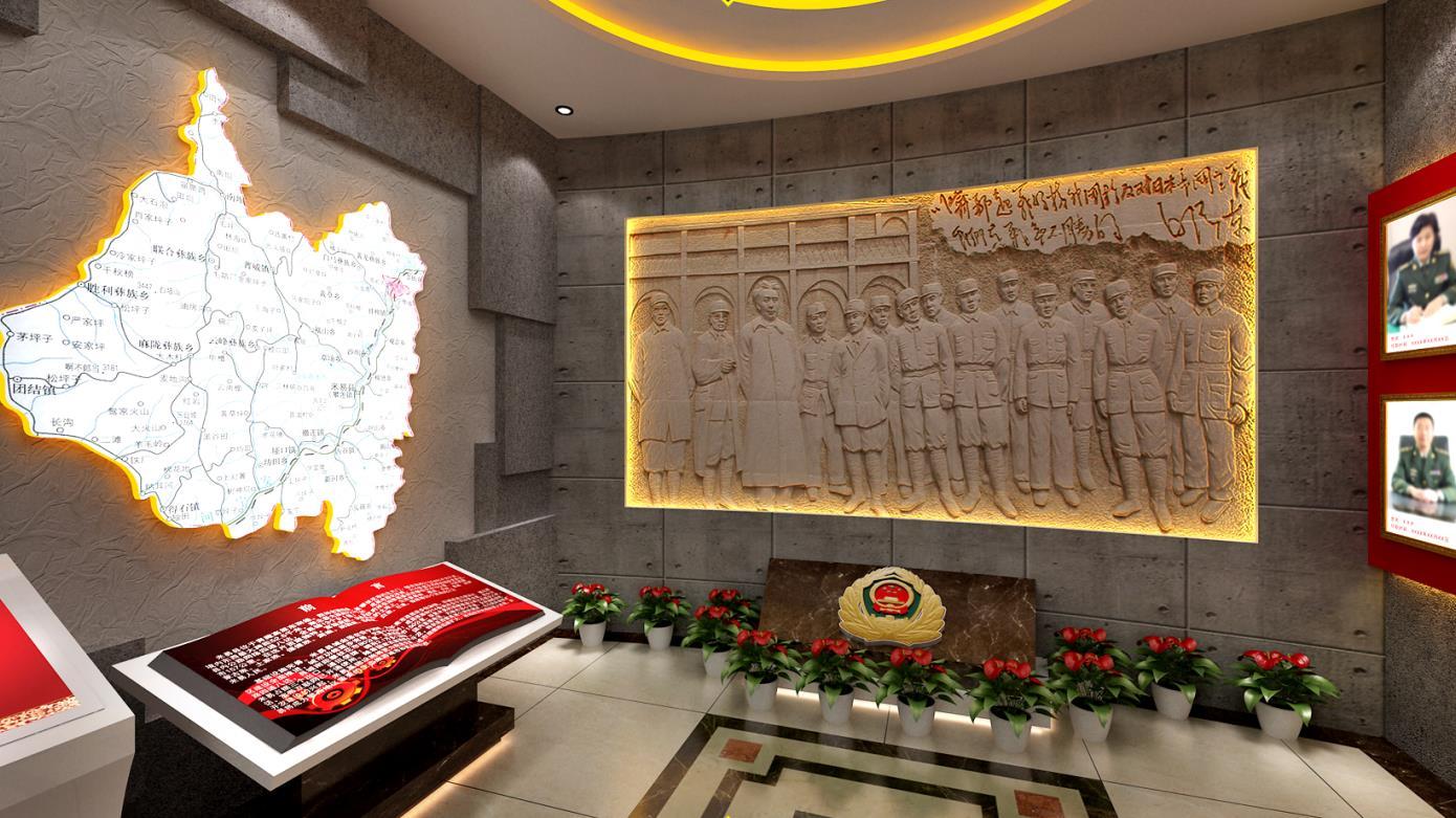 米易武警中队文化馆