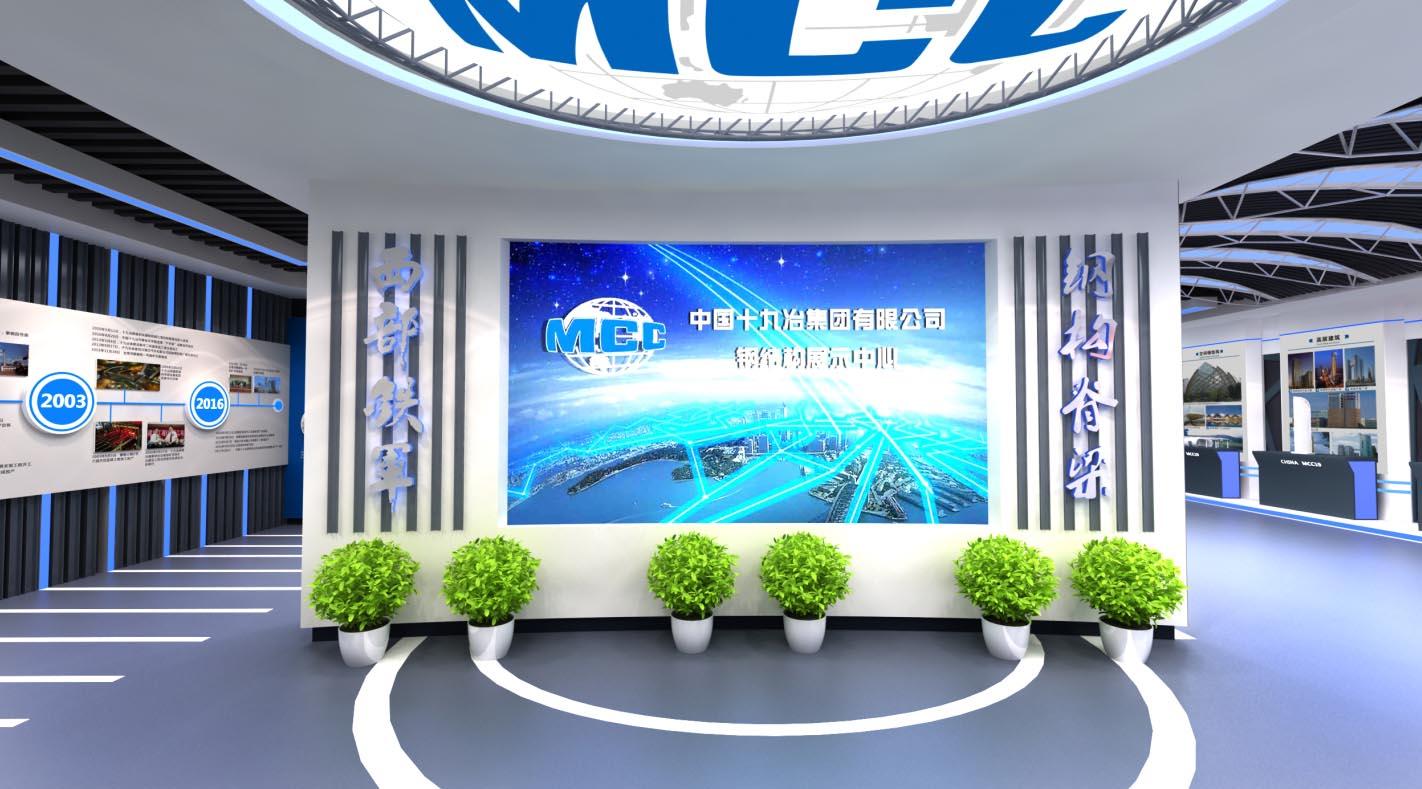 中国十九冶钢结构展厅
