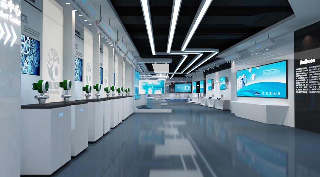 安迪生企业展厅