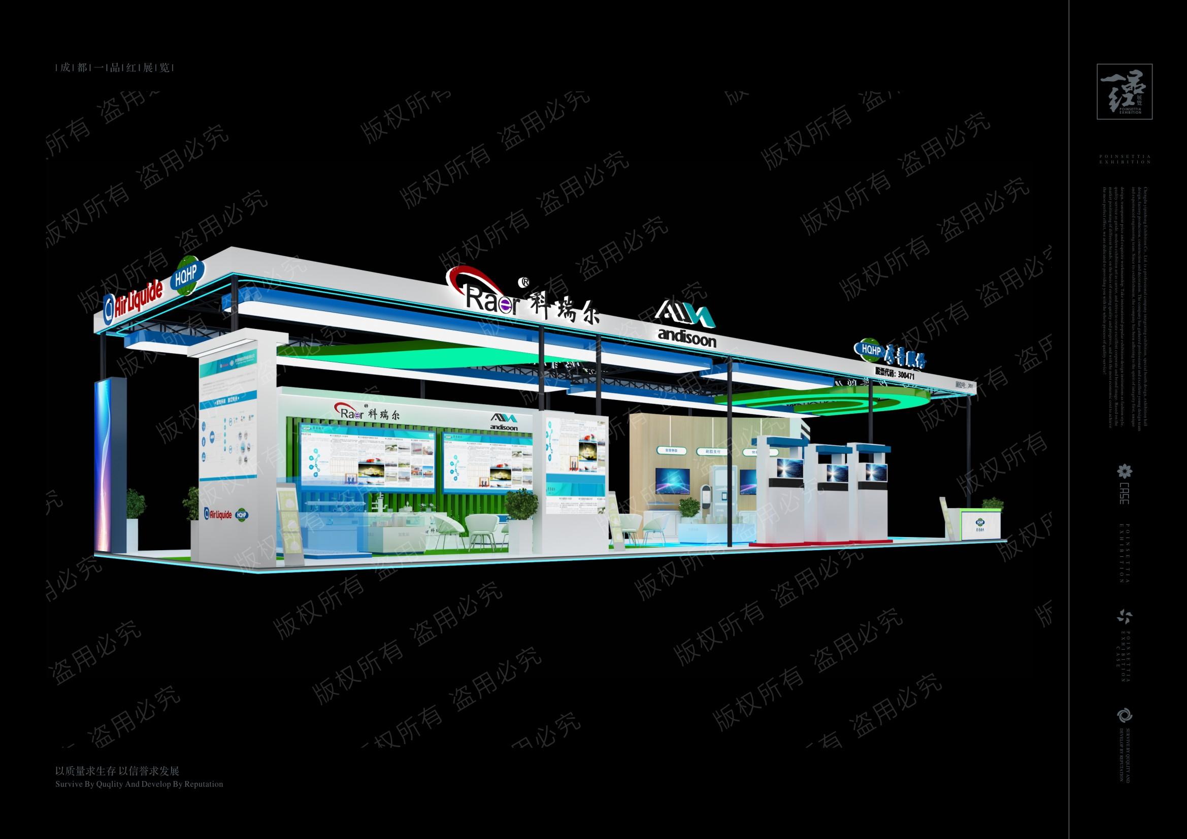 厚普股份2020年北京气体展